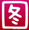 下图高手(电商辅助软件) 15.0.1.1