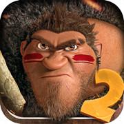 疯狂原始人2ios下载-疯狂原始人2 v1.0 苹果版