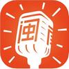说咱闽南话ios下载-说咱闽南话 v2.1.5 苹果版