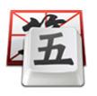 QQ五笔输入法 2.2.344.400 官方版