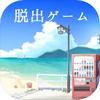 夏日的终点ios下载-夏日的终点 v1.0.5 苹果版